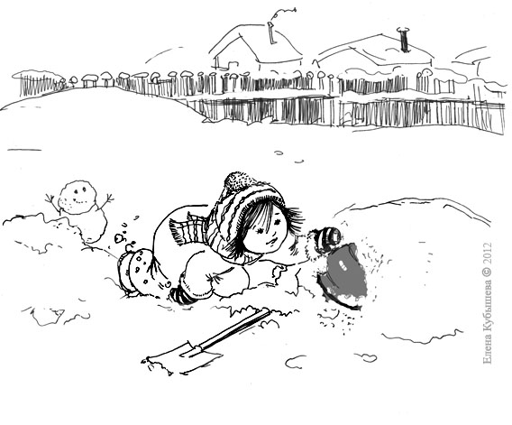 Рисунок Елены Кубышевой (с) 2012