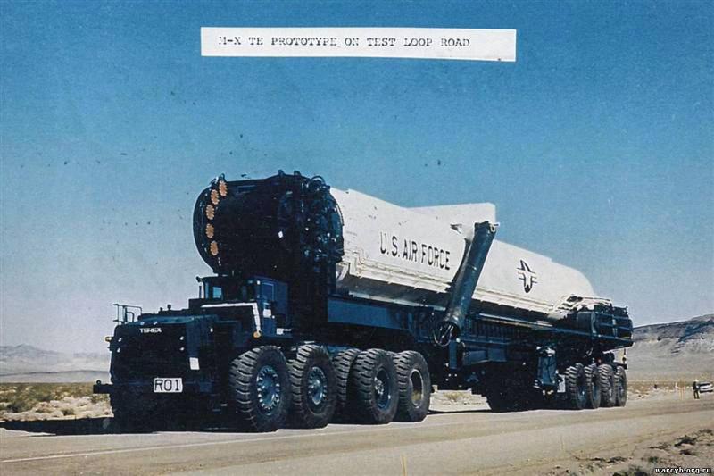 ракетная установка тополь