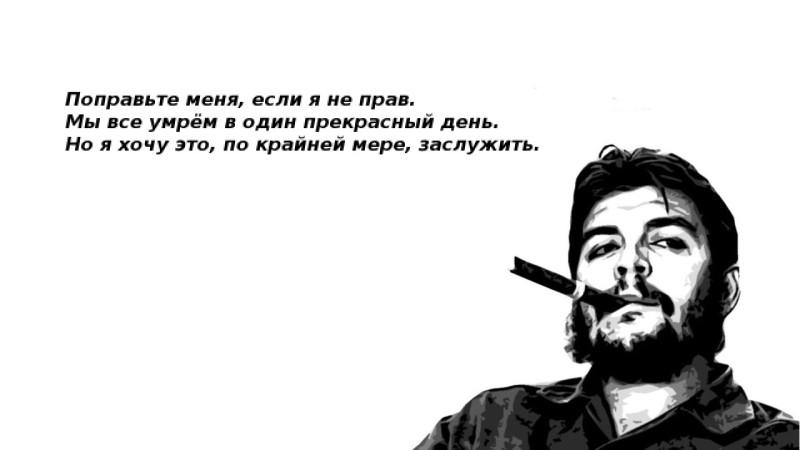 http://ic.pics.livejournal.com/alex_anpilogov/72540762/430519/430519_800.jpg