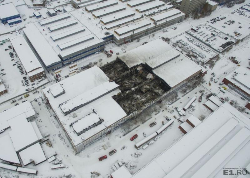 Что же всё-таки произошло в Екатеринбурге: краткий анализ