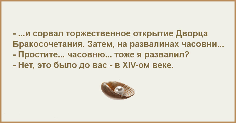 https://ic.pics.livejournal.com/alex_anpilogov/72540762/595964/595964_800.jpg