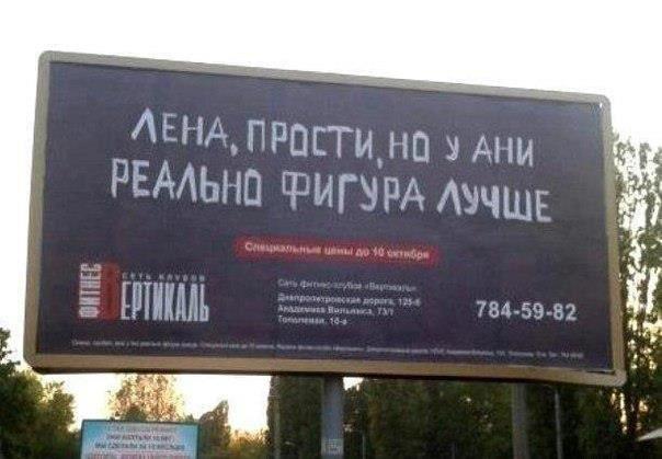 Картинки приколы про аню, открытка россия