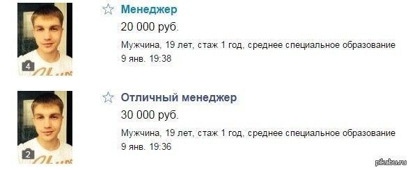 отл.парень
