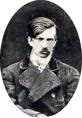 Александр Константинович Соловьёв