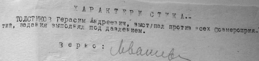 т.3 л.107