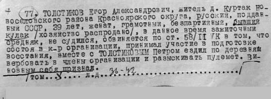 IMGP т.1 л.313
