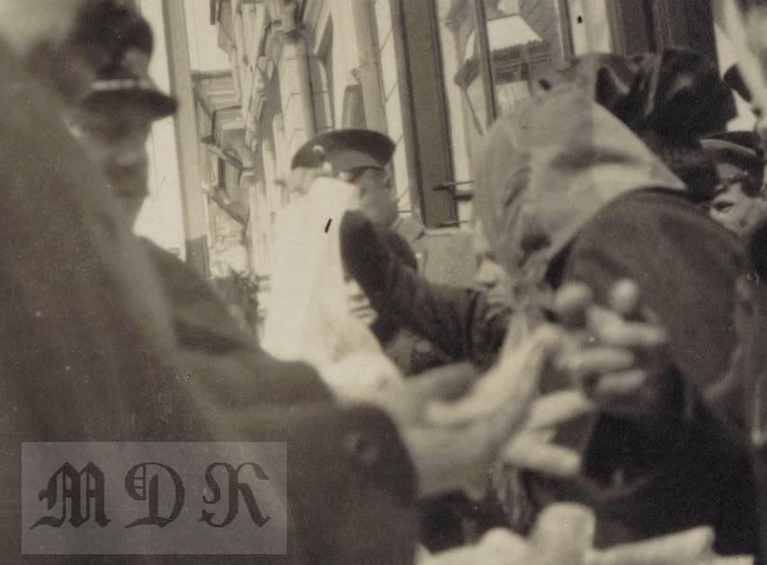 тоговля кружевами 1917