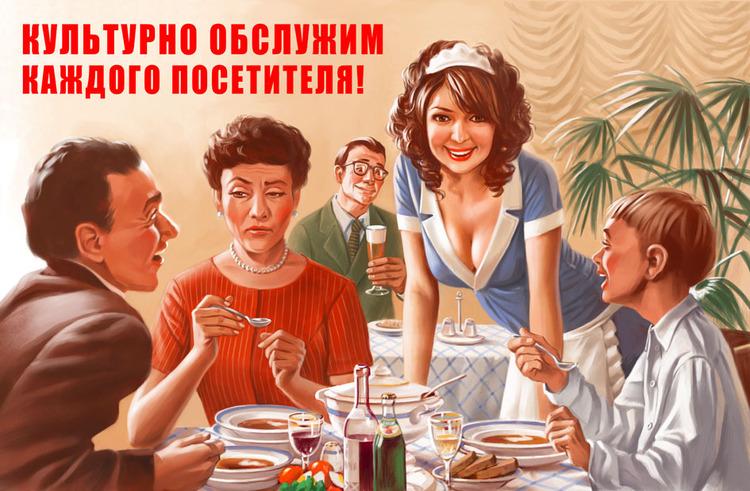 комитета юмор картинки кафе этой статье