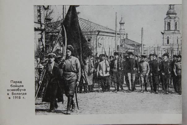 парад бойцов Всеобуча 1918