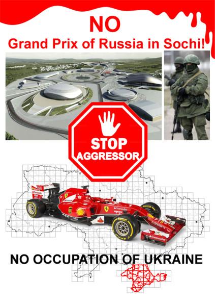 STOP GP SOCHI