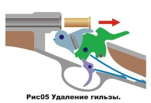49363653_1254410060_remington05.jpg
