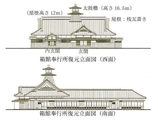 ritsumenzu1.jpg
