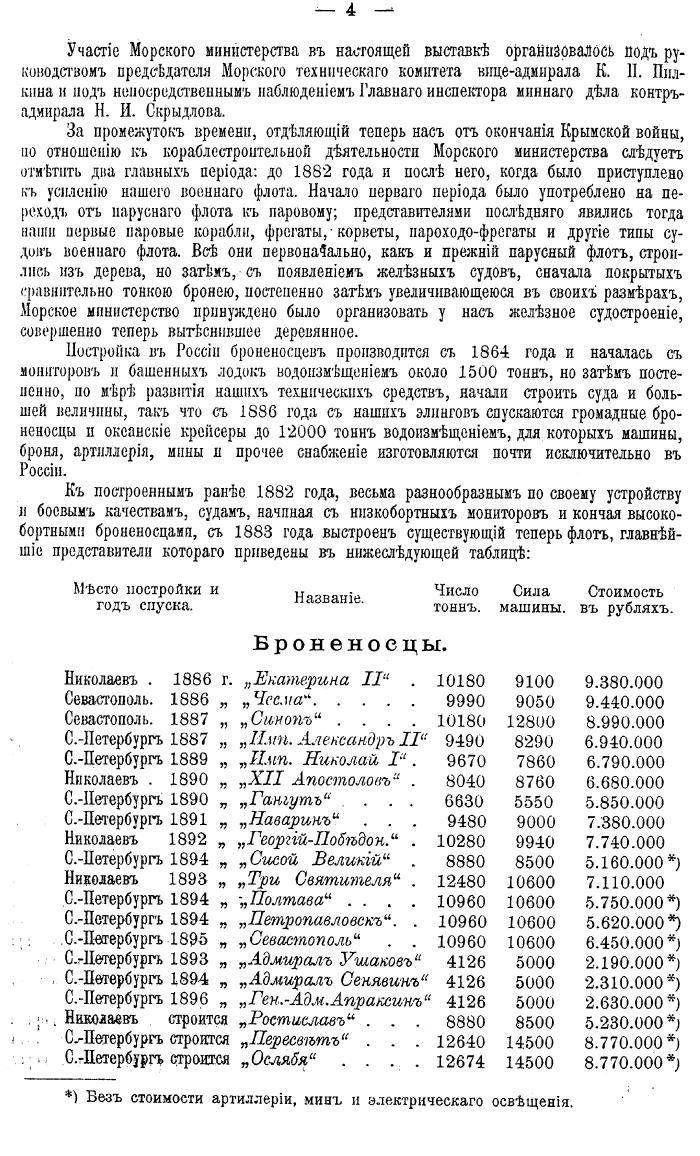 pdf (1).jpg