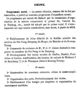1909-1.JPEG