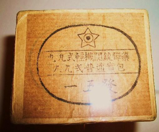 77box1.jpg_thumbnail1.jpg