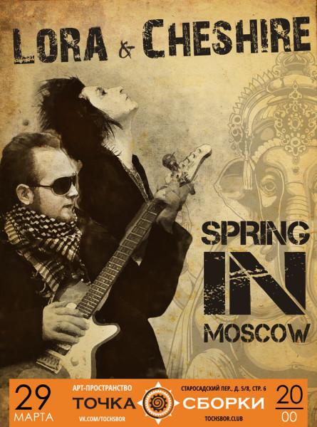 Spring_in_dlya_vkontatega