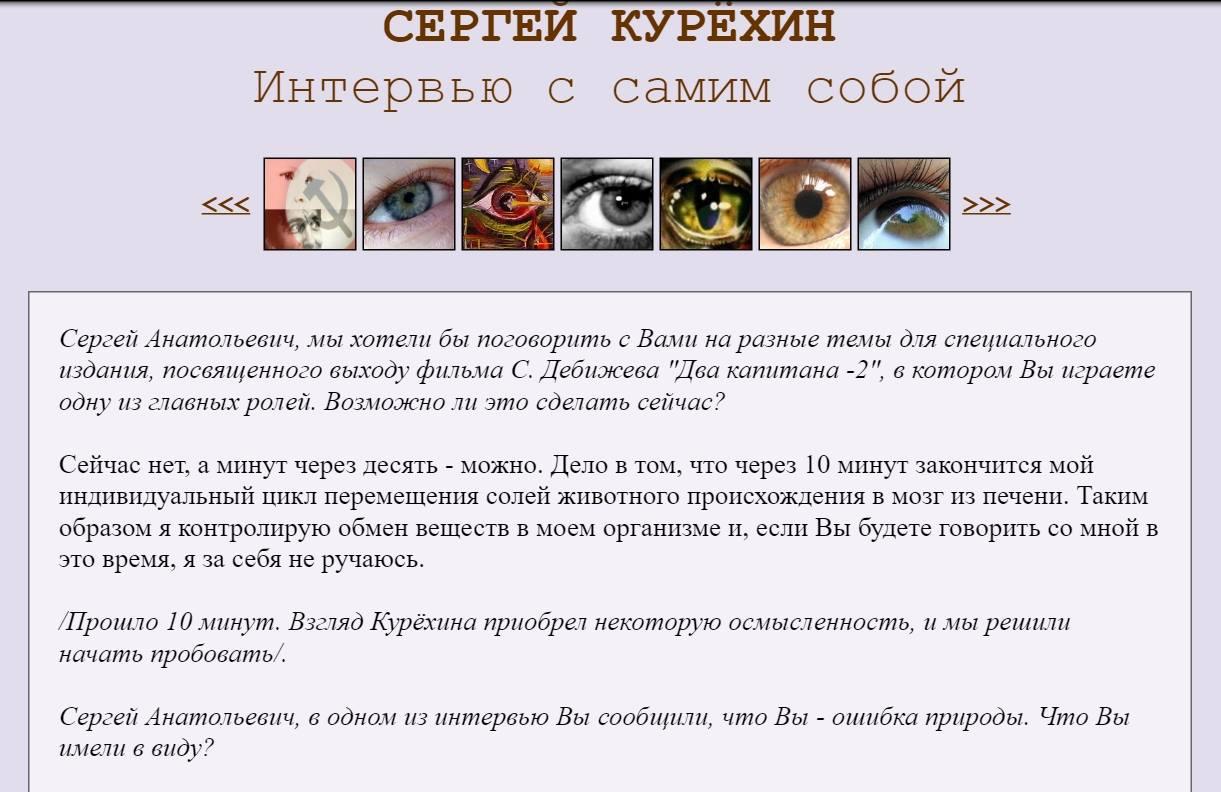Мультфильм Детям про Масленицу