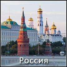 menu_ru