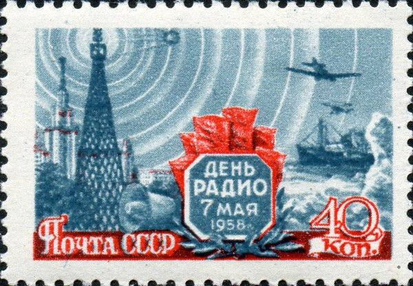 Stamp_of_USSR_2155