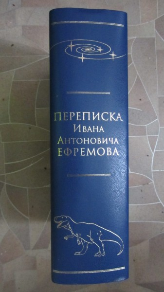Koreshok