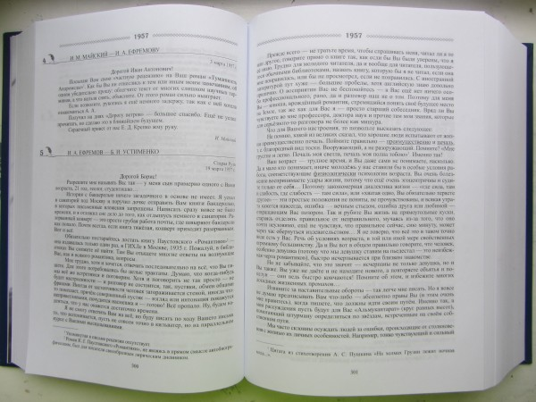 Primer stranic-1