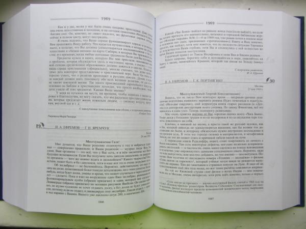 Primer stranic-2