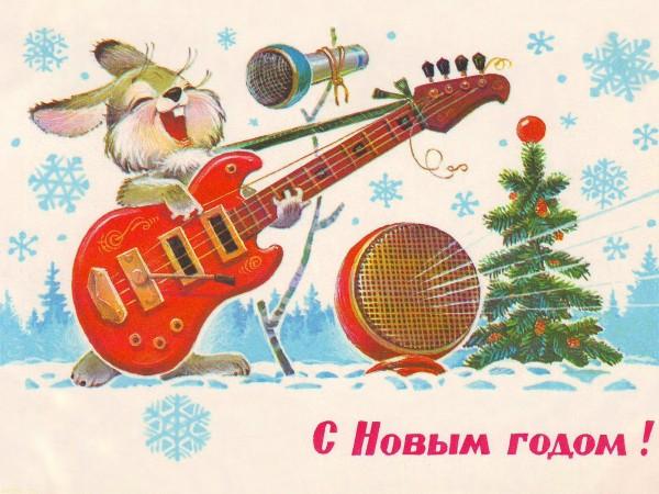 Заяц рок-гитарист поздравляет с Новым годом