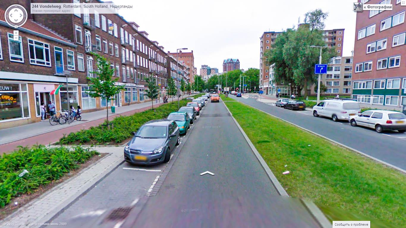 1. Ротердам платная парковка