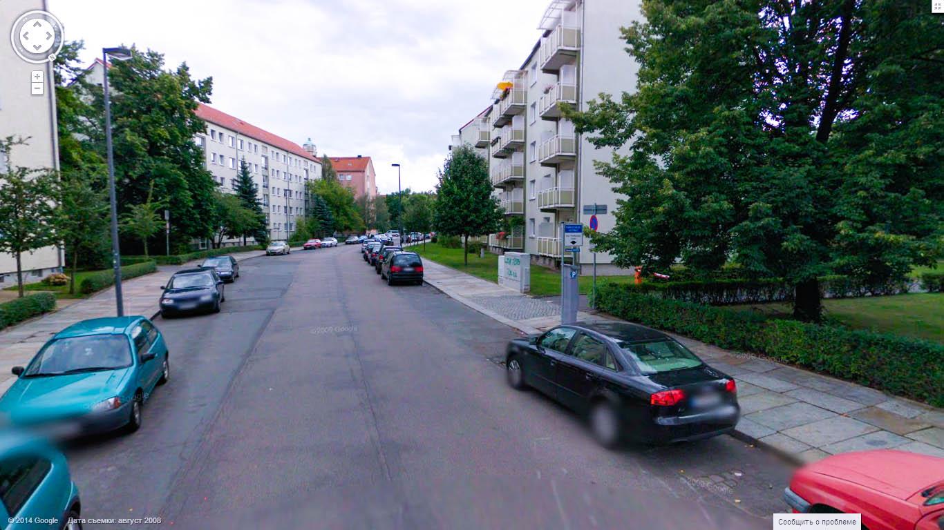 4. Дрезден