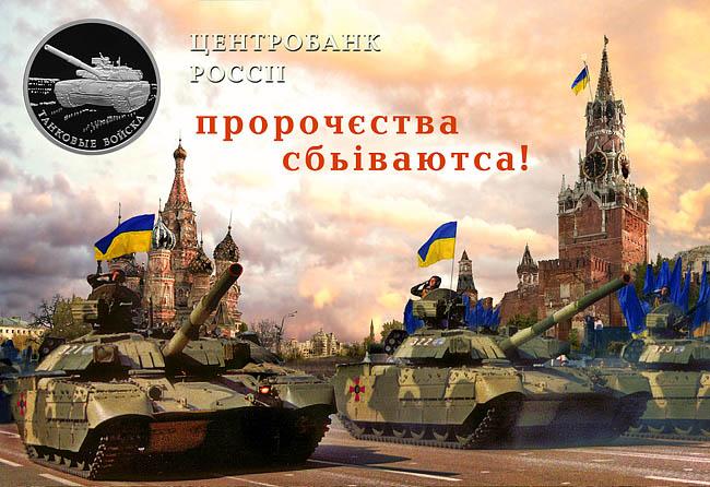 Украинские военнослужащие заняли позиции на окраинах Горловки, - СНБО - Цензор.НЕТ 4567