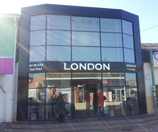 Лондон на Лабе