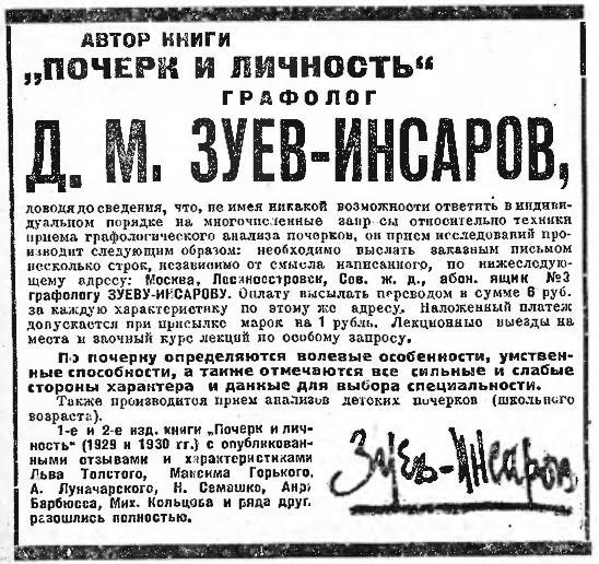 vs_1933_08