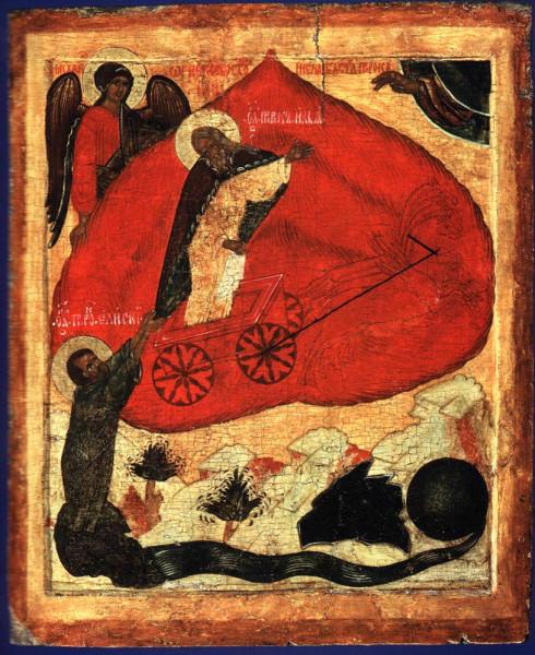 Илия 3