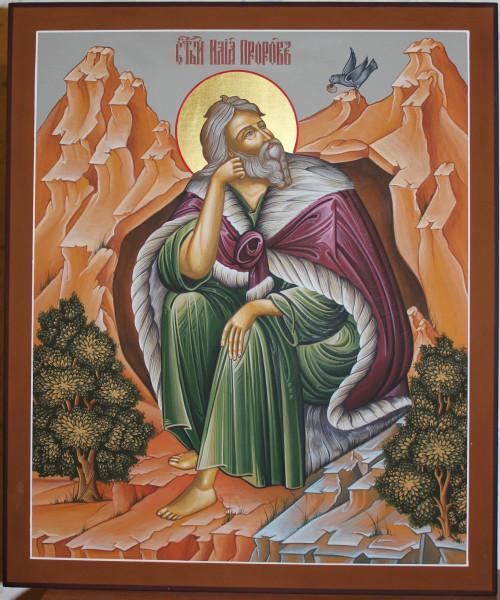 Илия 2