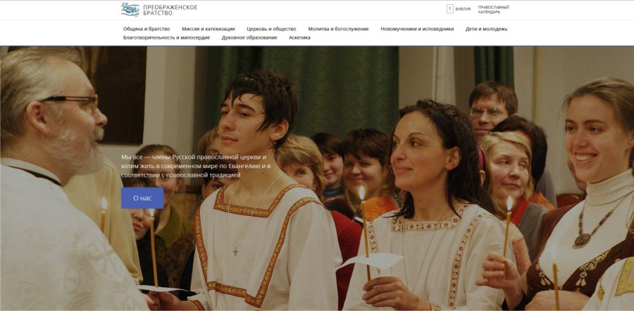 ПСМБ нач страница