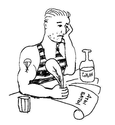 Рисунок Козлачков