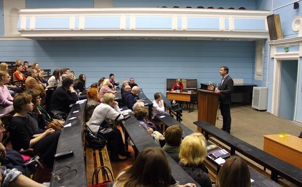 аудитория в Москве