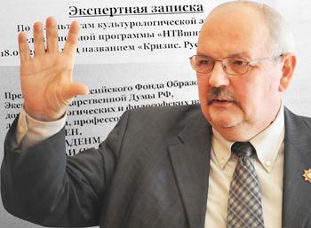 С. Комков