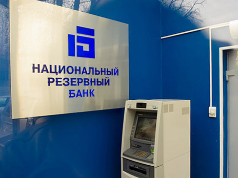 bank_1_copy