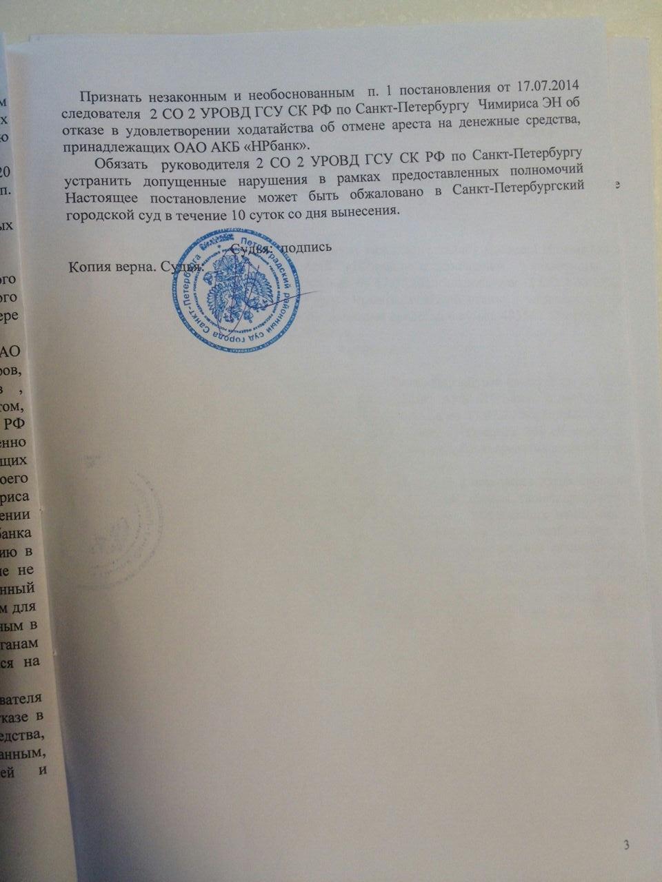 образец письма президенту путину владимиру владимировичу по изъятия квартиры риэлторами