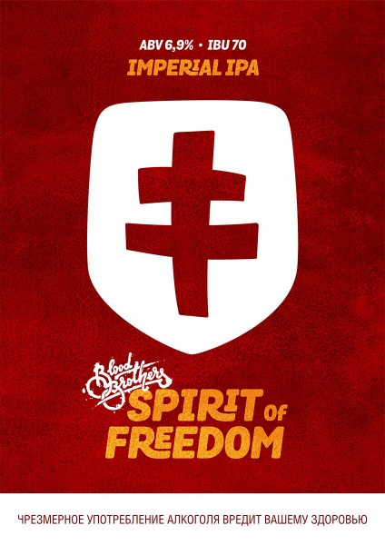 Blood Brothers Spirit of Freedom