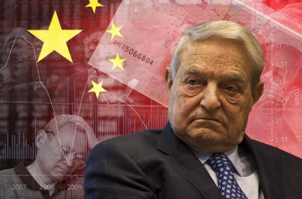 Почему успехи Китая так возбудили Сороса?