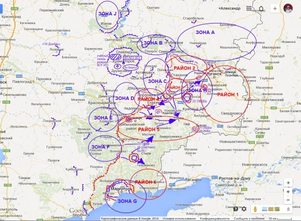 Перспективная карта ТВД