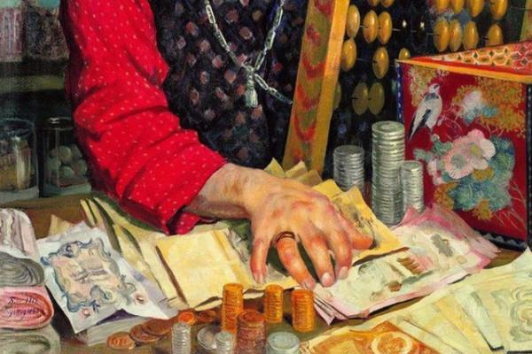 Классическая ошибка про дележ денег и ничье государство