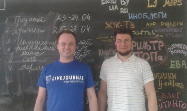С Олегом Барминым в офисе СУПа