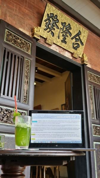 Моё рабочее место - в старинном китайском кафе в Пхукет-тауне