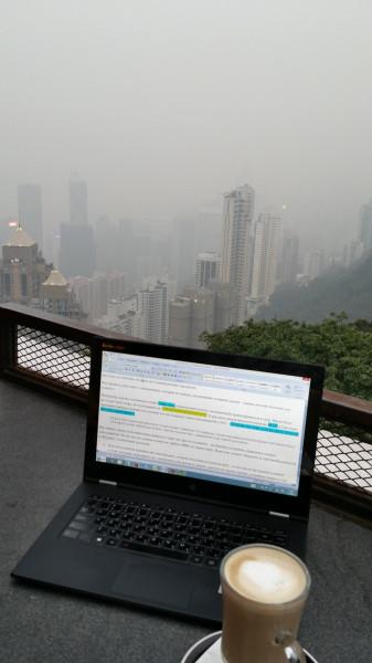 Моё рабочее место - кафе на вершине пика Виктория в Гонконге
