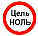 Goal-Zero-Ru