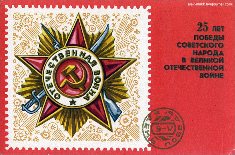 1969-Милов-Кондратюк-Изобразительное искусство