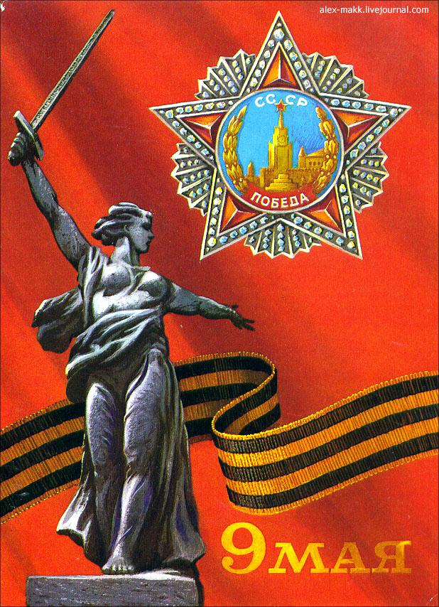 Советские ретро открытки: c Новым годом, и другие